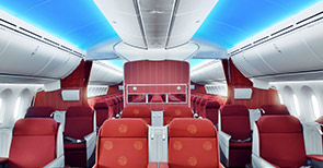 Business Class Hainan Airlines