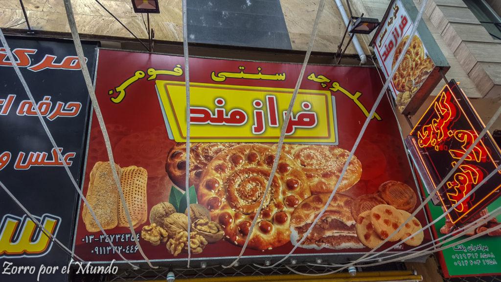 Galletas de Fouman- Fouman Cookies, Irán